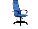 Кресло ВР-8 PL №23 син.