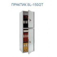 SL150 /2T