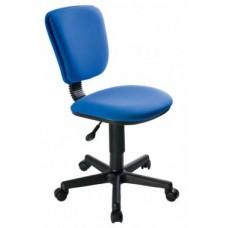 Кресло Бюрократ Ch-204NX 26-21 синий 26-21