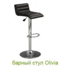 барный стул Olivia