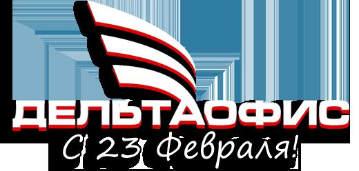 """Интернет магазин """"Дельта Офис"""""""